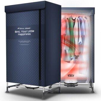 DJSHOP Home-ตู้อบผ้าแห้ง เครื่องอบผ้าแห้ง Deerma รุ่น DEM-V2 (สีเทาดำ)