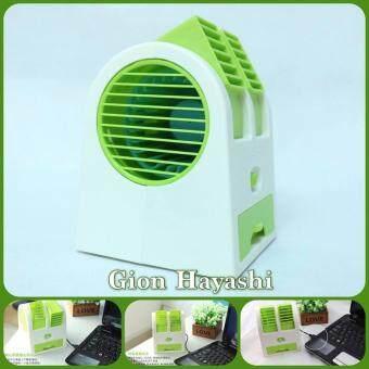 Hayashi-พัดลมแอร์ พัดลมไอน้ำ USB แบบปรับลมได้ ขนาดพกพา USB Mini Fan Air Conditioning Green