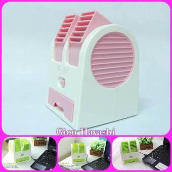 Hayashi - พัดลมแอร์ พัดลมไอน้ำ USB แบบปรับลมได้ ขนาดพกพา USB Mini Fan Air Conditioning (Pink)