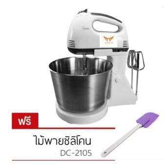 iremax เครื่องผสมอาหารแบบแท่น รุ่น TYB-505S (สีขาว) แถมฟรี ไม้พายซิลิโคน(price:199-)