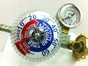 SCG PP หัวปรับแก๊ส แรงดันต่ำ แบบปลอดภัย มีมาตรวัดความดัน ตั้งเวลาได้ R-500