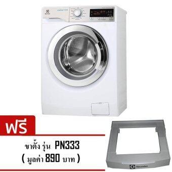 ELECTROLUX เครื่องซักผ้าฝาหน้า 10 Kg. รุ่น EWF12033 ( ฟรี ขาตั้ง รุ่น PN333 )