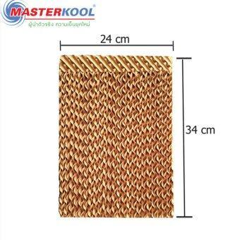 Masterkool กระดาษ Cooling Pad รุ่น CTE-06 ( เฉพาะแผ่นกระดาษด้านหลัง)