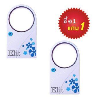 Elit พัดลมไร้ใบ พัดลมไอน้ำ ตั้งโต๊ะ แบบ USB ขนาดพกพา Mini Fan Bladeless Portable USB (Blue) ซื้อ 1 แถม 1