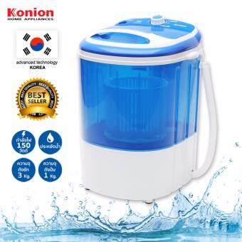 ขายดี Konion เครื่องซักผ้ามินิฝาบน ขนาด 3 กิโลกรัม รุ่น XPA75-11B สีน้ำเงิน เช็คราคา