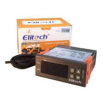 Elitech STC 1000 ของแท้ เครื่องควบคุมอุณหภูมิดิจิตอล คุมได้ทั้งอุปกรณ์ทำความเย็นและความร้อน