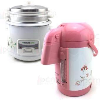 แพคคู่ ECIO กระติกต้มน้ำ กระติกน้ำร้อน 2.5 ลิตร AP/650-2500 กับ SMART HOME หม้อหุงข้าวพร้อมซึ้งนึ่ง 1.0 ลิตร SRC-1003