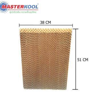 Masterkool กระดาษ Cooling Pad รุ่น MIK 25 EXN ( ด้านหลัง )