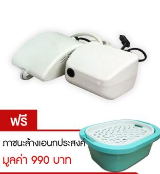 Masterkool เครื่องล้างผักผลไม้โอโซน รุ่น IGV-400Z - สีขาว (แถมฟรีภาชนะเอนกประสงค์)