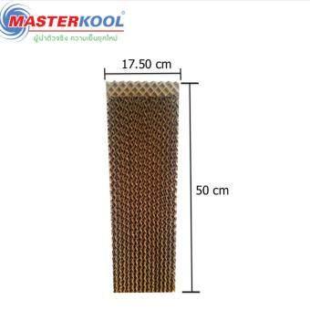 Masterkool กระดาษ Cooling Pad รุ่น MIK 25 EXN ( ด้านข้าง )