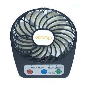 Eloop พัดลมพกพา Super Mini USB Fan (สีดำ)