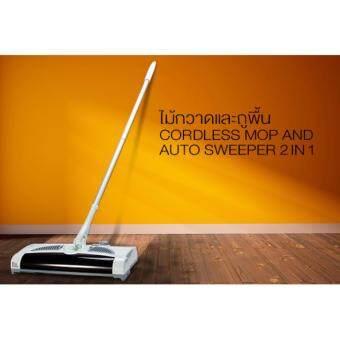 มาใหม่ JOWSUA ไม้กวาดและถูพื้น Cordless Mop and Auto Sweeper 2-in-1 ขายถูก