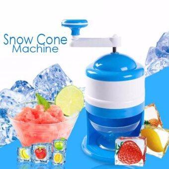 Ice Pro Snow Cone Machine เครื่องทำน้ำแข็งใส