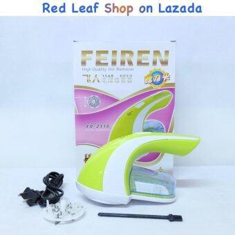 Red Leaf -Lint Shaver เครื่องกำจัดขน ขจัดขุยบนเสื้อผ้าเสื้อผ้า ถุงเท้า ผ้าขน ฯ ชาร์จไฟได้