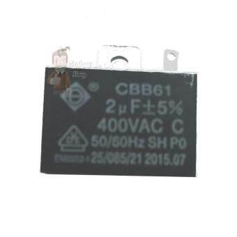 คาปาซิเตอร์ 2uF 400WV.AC ขายึดเหล็ก รุ่น 1111029