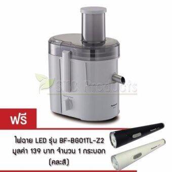 Panasonic เครื่องคั้นน้ำผลไม้แยกกาก Juicer รุ่น MJ-SJ01W แถมไฟฉาย LED
