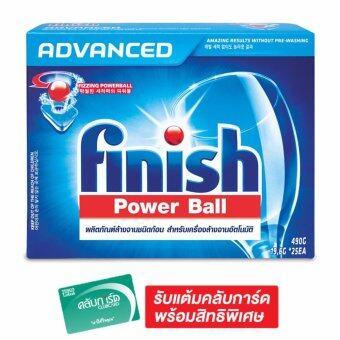 FINISH ฟินิช ผลิตภัณฑ์ล้างจานเครื่องAUTO 490 กรัม