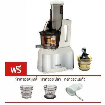 ReBoot Master 6000 Juicer เครื่องสกัดน้ำผักผลไม้แยกกาก (white) รวม หัวกรองเปล่า หัวกรองสมูทตี้ และ ถุงกรองนมถั่ว
