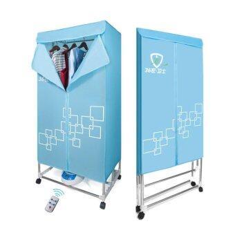 DJSHOP ตู้อบผ้าพับเก็บได้ เครื่องอบผ้าแห้ง รุ่น 36YI ความจุ 15KG (Blue)
