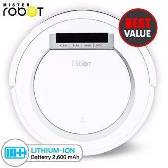 ขายถูก Mister Robot หุ่นยนต์ดูดฝุ่น รุ่น SATURN X2 (สีขาว) เปรียบเทียบราคา