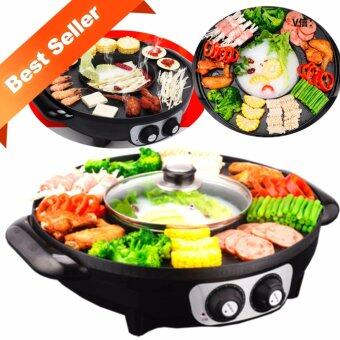 Korean Electric Grill non-stick + Hot pot เตาปิ้งย่างเกาหลีพร้อมหม้อสุกี้ในตัว อเนกประสงค์ - Black Series