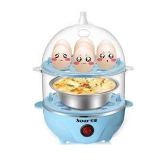 DJSHOP เครื่องต้มไข่ หม้อนึ่งอเนกประสงค์ 2 ชั้น HYD6208 (Blue)(Blue)