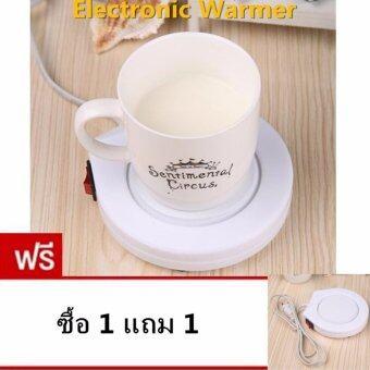 LIE เครื่องอุ่น ชา กาแฟ และ เครื่องดื่มร้อน พกพา Electronic Cup Warmer (White) แถมฟรี Electronic Cup Warmer 1 ชุด ราคา180บาท
