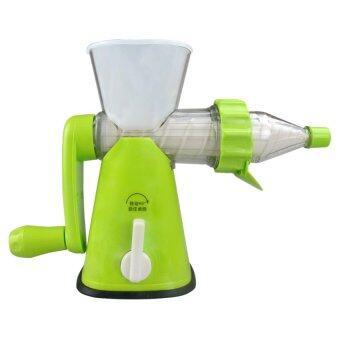 Replica Shop เครื่องคั้นน้ำผักผลไม้แบบมือหมุน (สีเขียว)
