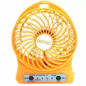 eloop Mini fan พัดลมพกพาขนาดเล็ก ชาร์จสายUSB ใส่ถ่าน ลมแรง (สีส้ม)-