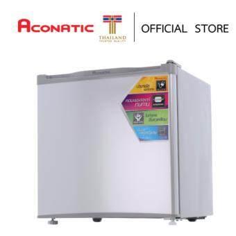Aconatic ตู้เย็น Mini bar 1.7 คิว รุ่น AN-FR468