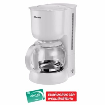 Harga ELECTROLUX ECM1303W COFFEE MAKER - White