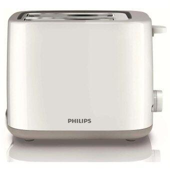 PHILIPS TOASTER เครื่องปิ้งขนมปัง รุ่น HD2595