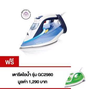 Philips PerfectCare Azur เตารีดไอน้ำไม่ต้องปรับอุณหภูมิ 2800W รุ่น GC4924/20 (ฟรี เตารีดไอน้ำ GC2980 มูลค่า 1,290 บาท)