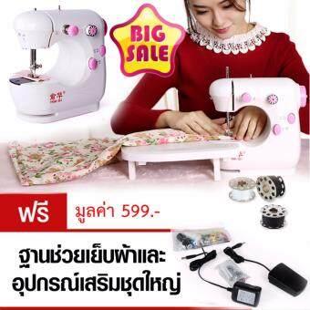 DIY Multifunction Sewing จักรเย็บผ้าไฟฟ้ามินิ ปรับได้ 2 ระดับ ฟรี อุปกรณ์เสริมครบชุด - Pink Series