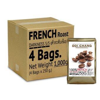 Doi Chang Professional กาแฟ คั่วระดับเข้ม French Roast (4ถุง x 250g.) สำหรับ เครื่องชงกาแฟ เครื่องบดกาแฟ