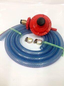 SCG หัวปรับแก๊สแรงดันต่ำ รุ่น R326 พร้อมสายแก๊สหนา0.5เซน .ยาว2เมตร พร้อมกิ๊พรัดสายorbit 2ตัว