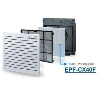 HITACHI แผ่นฟิลเตอร์กรองอากาศ รุ่น EPF-CX40Fสำหรับเครื่องฟอกอากาศ รุ่น EP-A3000และEP-A5000 (image 3)