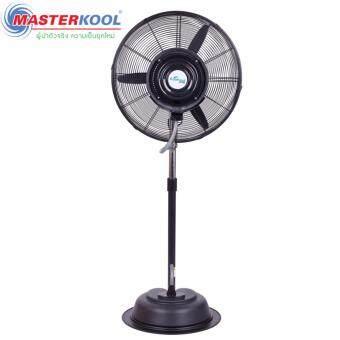 Masterkool พัดลมไอน้ำอีโคคูล ไอซ์ - รุ่น Ecokool ice 24 นิ้ว (สีดำ)