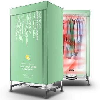 DJSHOP Home-ตู้อบผ้าแห้ง เครื่องอบผ้าแห้ง Deerma รุ่น DEM-V1 (สีเขียว)