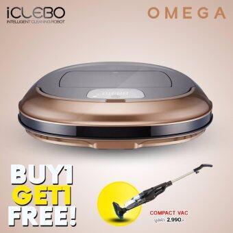 ICLEBO หุ่นยนต์ดูดฝุ่น รุ่น OMEGA (สีน้ำตาล/ทอง) แถมฟรี!! เครื่องดูดฝุ่น CYCLONE