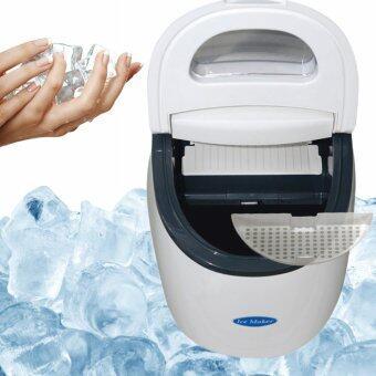 Ice Maker My Home-เครื่องทำน้ำแข็ง