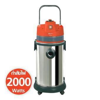 Astina เครื่องดูดฝุ่น ดูดน้ำ,ดูดแห้ง,เป่าลม Astina - รุ่นAV006 Viva 2000W