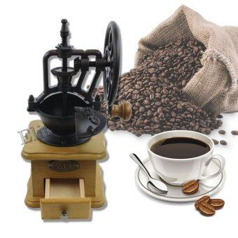 Elit เครื่องบดกาแฟ ทรงวินเทจ Vintage Manual Coffee Grinder