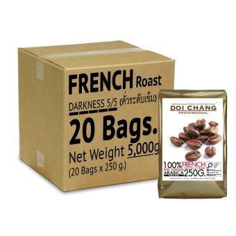 Doi Chang Professional กาแฟ คั่วระดับเข้ม French Roast (20ถุง x 250g.) สำหรับ เครื่องชงกาแฟ เครื่องบดกาแฟ