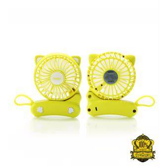 Harga Remax Cat Foldable Fan F14 (Yellow)