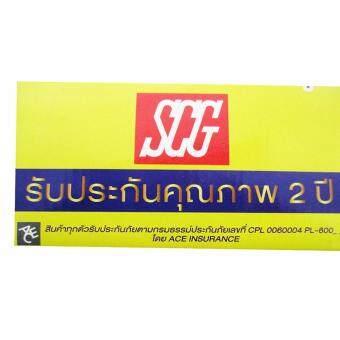SCG หัวปรับแรงดันต่ำ มีเซฟตี้ มีเกจวัดแรงดัน รุ่นR326SP