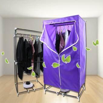 Elit เครื่องอบผ้าไฟฟ้า ตู้อบผ้าพับเก็บได้ ตู้เสื้อผ้า ความจุ 15 กิโล
