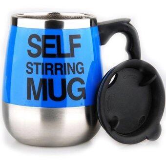 Electric Coffee Stirring Cup แก้วชงกาแฟอัตโนมัติ แบบสแตนเลส 450ML(Blue)