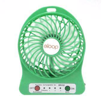 eloop Mini fan พัดลมพกพาขนาดเล็ก ชาร์จสายUSB ใส่ถ่าน ลมแรง (สีเขียว)