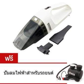 Elit เครื่องดูดฝุ่นแบบมือถือ สำหรับรถยนต์ Wet and dry Portable Car Vacuum แถมฟรี ปั้มลมไฟฟ้าสำหรับรถยนต์